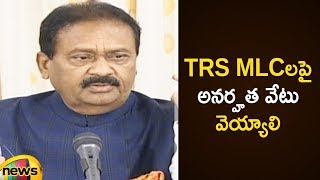 Shabbir Ali Demands KCR To Apologise Telangana People | Shabbir Ali Press Meet | Mango News - MANGONEWS