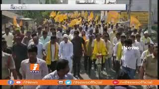 Speaker Kodela Siva Prasad Cycle Rally Over Supporting AP CM Dharma Poratam Deeksha | iNews - INEWS