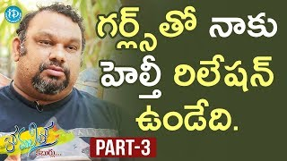 Mahesh Kathi Exclusive Interview Part #3 || Anchor Komali Tho Kaburlu - IDREAMMOVIES