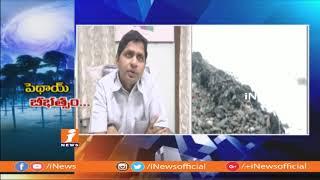 Phethai Cyclone | Collector Katamaneni Bhaskar About Restoration Works in West Godavari | iNews - INEWS