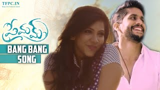 Premam Bang Bang Song Trailer | Naga Chaitanya, Sruthi Hassan, Anupama, Madonna | TFPC - TFPC