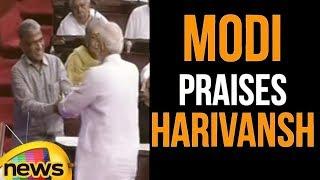 PM Narendra Modi congratulates NDA Candidate Harivansh Narayan who elected as RS Deputy Chairman - MANGONEWS