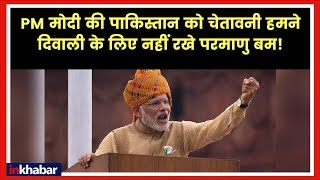 PM Modi Patan speech, Lok sabha Election 2019 political parties agenda, Hindu, Muslim or Pakistan - ITVNEWSINDIA