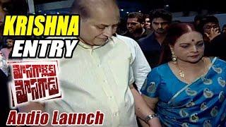Krishna & Vijaya Nirmala Entry At Mosagallaku Mosagadu Audio Launch LIVE - Sudheer Babu, Nandini - ADITYAMUSIC