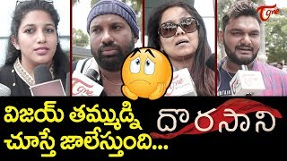 Dorasani Movie Public Talk | Anand Deverakonda, Shivatmika | TeluguOne - TELUGUONE