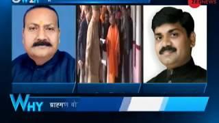 5W1H: BJP announces candidature for UP Gram Panchayat Elections from Gorakhpur - ZEENEWS