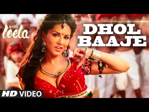 Ek Paheli Leela - Dhol Baaje Song