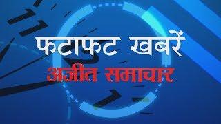 21 अक्टूबर को महाराष्ट्र-हरियाणा में डाले जाएंगे वोट, 24 अक्टूबर को आएंगे नतीजे