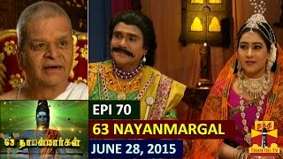 63 Nayanmargal 28-06-2015 – Thanthi tv Show Episode 70