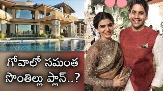 Samantha Akkineni  Buys Sea Facing Land In Goa? - RAJSHRITELUGU
