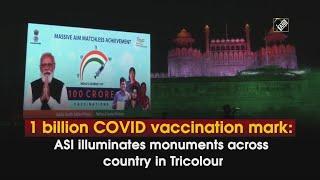 Video - 1 Billion COVID Vaccination पूरे होने पर देश भर के Monuments को Tricolour में रोशन किया गया