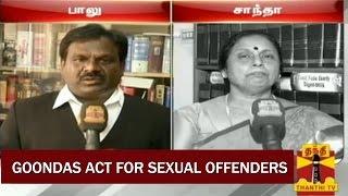"Aalukkoru Nimisham 22-08-2014 Views On ""Goondas Act For Sexual Offenders"" – Thanthi TV Show"