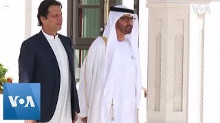 Pakistan PM Imran Khan Visits Abu Dhabi - VOAVIDEO