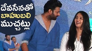 Prabhas And Anushka Making Fun @ Baahubali 2 Movie Press Meet | Fun Moments | TFPC - TFPC