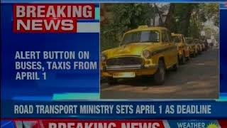 Alert button and GPS to be installed in buses, taxis and public transport vehicles from April 1 - NEWSXLIVE