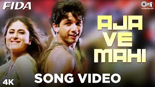 Aaja Ve Mahi - Song Video - Fida | Shahid & Kareena Kapoor | Alka Yagnik, Udit Narayan - TIPSMUSIC