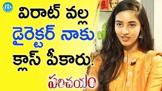 Actress Simrat Kaur About Hero Virat konduru || #Parichayam || Talking Movies With iDream - IDREAMMOVIES