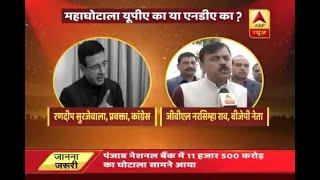Nirav Modi is very close to PM: Congress - ABPNEWSTV