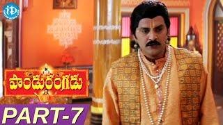 Pandurangadu Full Movie Part 7 || Balakrishna, Tabu, Sneha || K Raghavendra Rao || M M Keeravani - IDREAMMOVIES