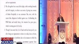 TIMES NOW Accesses Mehul Choksi's Letter Where He Blames Investigating Agencies - TIMESNOWONLINE