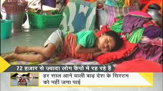DNA: 23 dead as flood hits Assam, Meghalaya, Tripura & Mizoram - ZEENEWS
