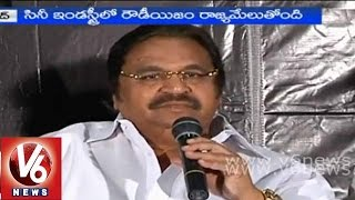 Dasari Narayana Rao serious comments on Telugu film industry - V6NEWSTELUGU