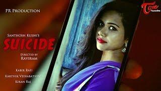 Suicide | Telugu Short Film 2018 | By Raviram | TeluguOne - TELUGUONE