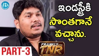 Sai Karthik Music Director Interview Part #3 || Frankly With TNR #80 || Talking Movies - IDREAMMOVIES