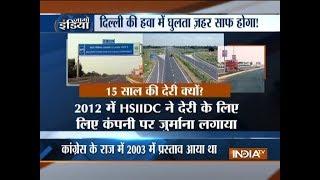 PM Modi to inaugurate Western Peripheral Expressway today - INDIATV
