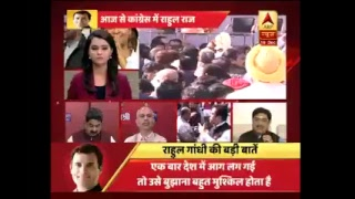 ABP News is LIVE - ABPNEWSTV