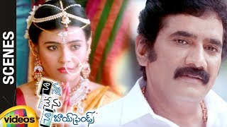 Hebah Patel's Marriage Stopped by Rao Ramesh | Nanna Nenu Naa Boyfriends Telugu Full Movie Scenes - MANGOVIDEOS