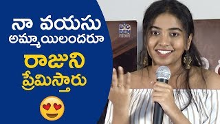 Shivathmika Rajashekar Speech At Dorasani Press Meet - TFPC