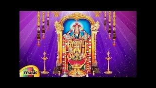 Lord Venkateswara Swamy Devotional Songs | Govinda Song | Telugu Bhakti Songs | Mango Music - MANGOMUSIC