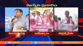 KTR, Kavitha and Harish Rao Chandrababu Targets Chandrababu in  Election Campaign | iNews - INEWS