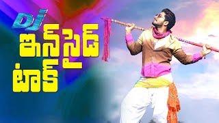 Inside Talk: Why should you watch DJ Duvvada Jagannadham ? || Allu Arjun || #DuvvadaJagannadham - IGTELUGU