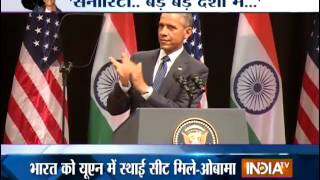 Obama's 'DDLJ' moment in India - INDIATV