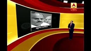 Master Stroke: Kumaraswamy passes floor test with ease - ABPNEWSTV