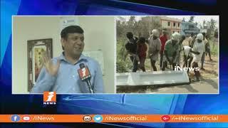 Energy Principal Secretary Ajay Jain Face To Face Over Power Supply Issues   iNews - INEWS