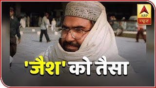 Ground Report Against Terrorism From Sopore To Saharanpur | ABP News - ABPNEWSTV