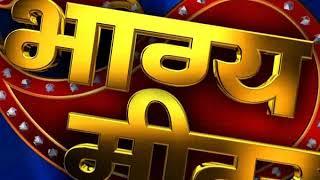 Aaj Ka Rashifal, 22nd September 2018 | आज का राशिफल | Daily Horoscope | Family Guru - ITVNEWSINDIA
