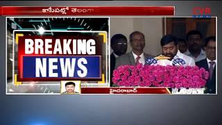 కాసేపట్లో తెలంగాణ కాబినెట్ భేటీ | Telangana cabinet Meeting in Pragathi bhavan | CVR News - CVRNEWSOFFICIAL