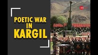 Kavi Yudh: Special poetic war in Kargil - ZEENEWS