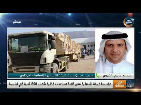 محمد حاجي الخوري: مؤسسة خليفة تعمل على توفير كافة سبل الراحة لكل المواطنين بسقطرى