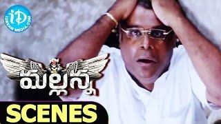 Mallanna Movie Scenes - Chiyaan Vikram Investigating at Ashish Vidyarthi's House  - Shriya Saran - IDREAMMOVIES