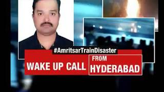 Amritsar Train Accident | Wake up call from Hyderabad - NEWSXLIVE