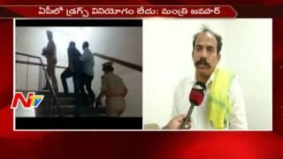 Cabinet Minister KS Jawahar Face to Face over Drugs Mafia in AP || NTV - NTVTELUGUHD