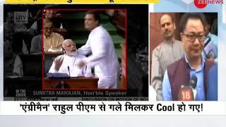 Rahul Gandhi's theatrics should not be given importance: Kiren Rijiju - ZEENEWS