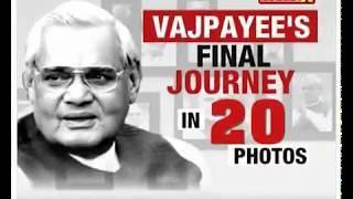 Atal Bihari Vajpayee's journey in 20 photos - NEWSXLIVE