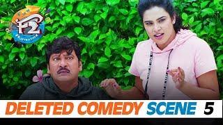 F2 Deleted Comedy Scene 5 - Venkatesh, Varun Tej, Tamannah, Mehreen - DILRAJU