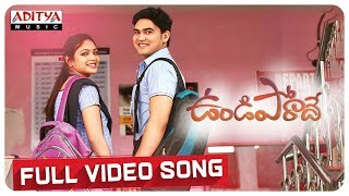Undiporadey Full Video Song || Undiporaadey Video Songs || Yelender Mahaveer || Naveen Nayini - ADITYAMUSIC